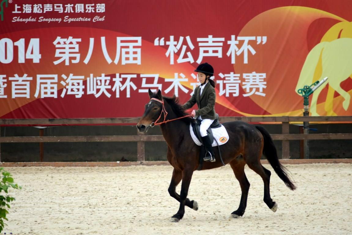 Desde Shanghai vendrá Shirley este verano a disfrutar de los Campamentos Hípicos y Linguísticos de Pirineo Ecuestre, en Jaca. Una inmersión integral al mundo del caballo, de la lengua y de la cultura española.